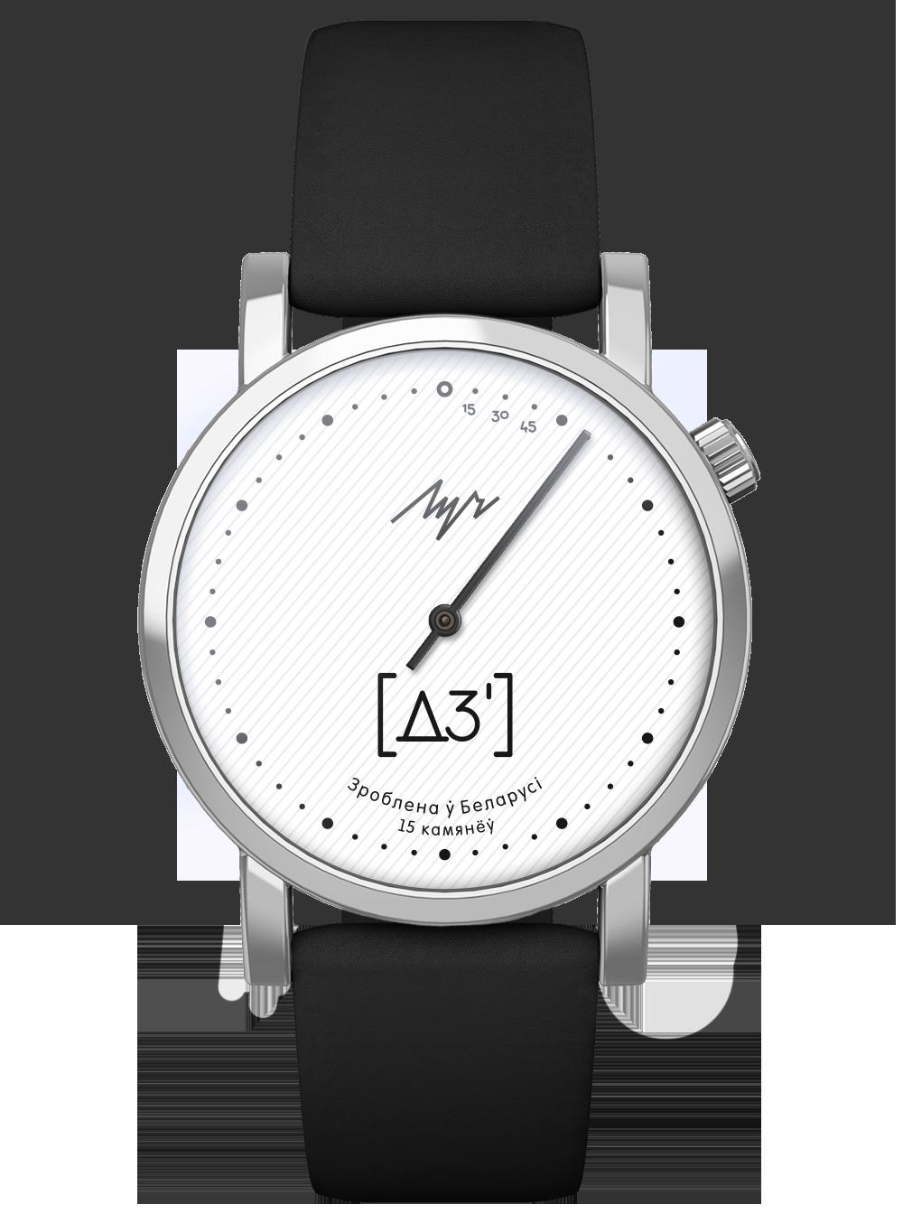 Купить часы луч официальный сайт цены